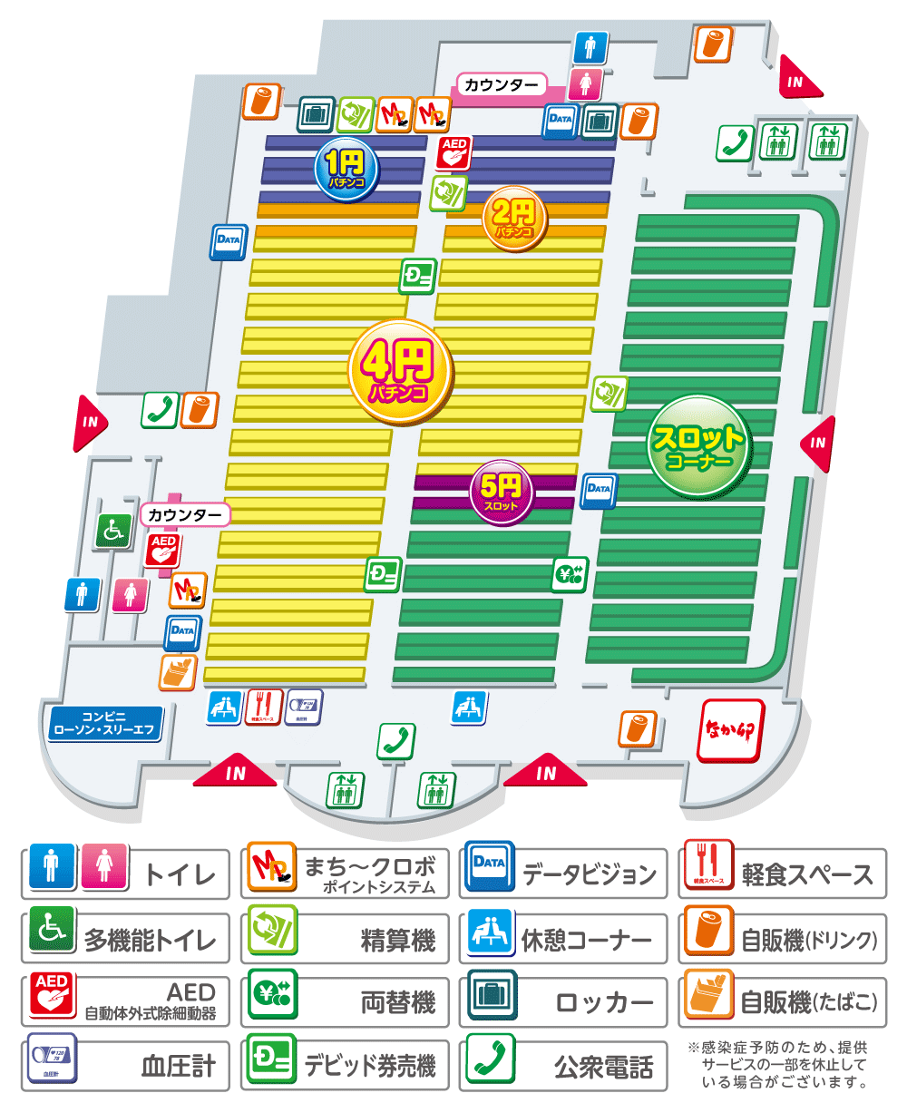 駒岡 吉兆 店 横浜